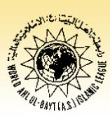 World Ahlul-Bayt Islamic League